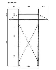 Промежуточная опора 2МП500-1В