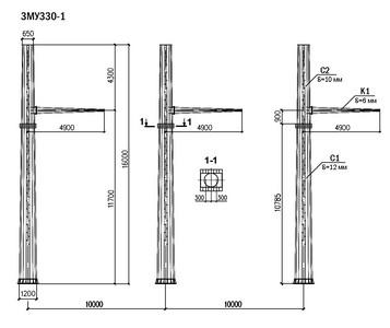 Угловая опора 3МУ330-1