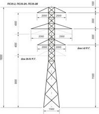 Опора промежуточная ПС35-2, ПС35-2В, ПС35-2Н