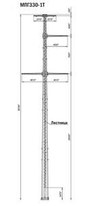 Промежуточная опора МПГ330-1Т