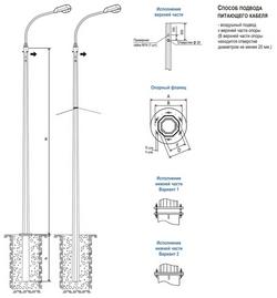 Эскиз опоры МС-10г