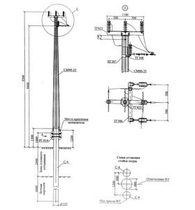 Ответвительная анкерная угловая опора ОАс10-5