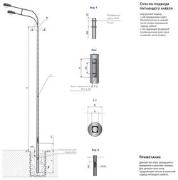 Эскиз опоры КК-6Г