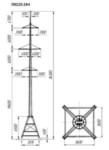 Промежуточная опора ПМ220-2Ф4