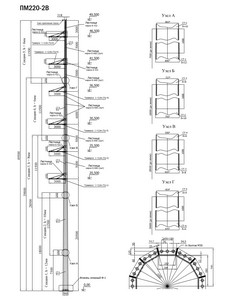 Промежуточная опора ПМ220-2В