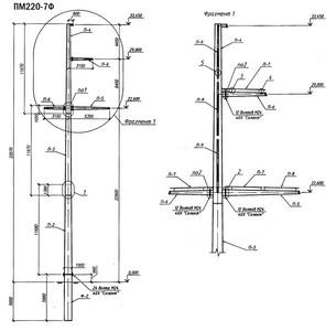 Промежуточная опора ПМ220-7Ф