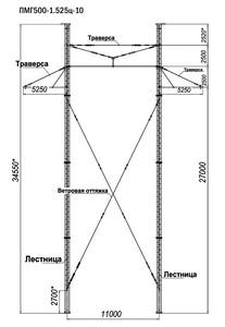 Промежуточная опора ПМГ500-1.525ц-10