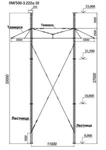 Промежуточная опора ПМГ500-3.222ц-10