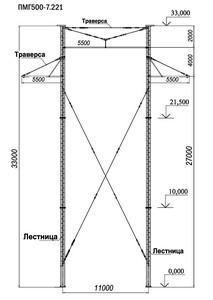 Промежуточная опора ПМГ500-7.221
