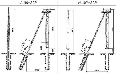 Анкерные угловые опоры АУ10-2СР, АУ10Ф-2СР