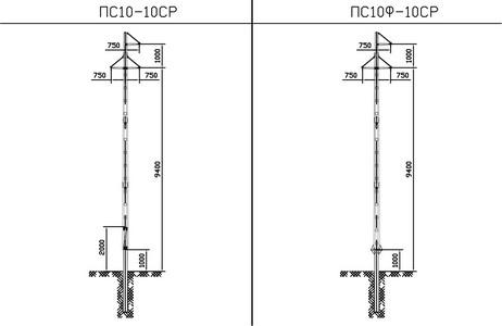 Промежуточные опоры ПС10-10СР, ПС10Ф-10СР