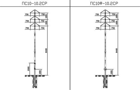 Промежуточные опоры ПС10-10.2СР, ПС10Ф-10.2СР