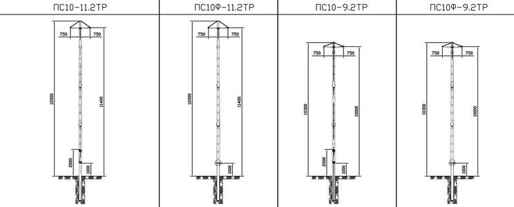 Промежуточные опоры ПС10-11.2ТР, ПС10Ф-11.2ТР, ПС10-9.2ТР,ПС10Ф-9.2ТР
