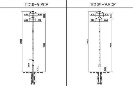 Промежуточные опоры ПС10-9.2СР, ПС10Ф-9.2СР