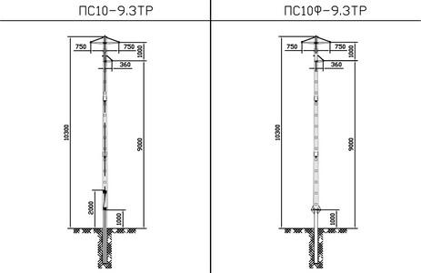 Промежуточные опоры ПС10-9.3ТР, ПС10Ф-9.3ТР