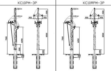 Концевые опоры КС10РМ-3Р, КС10ФРМ-3Р