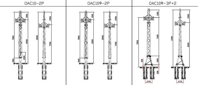 Ответвительные анкерные опоры ОАС10-2Р, ОАС10Ф-2Р, ОАС10Ф-3Р+2