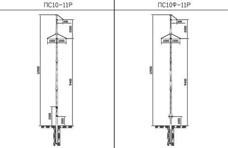 Промежуточные опоры ПС10-11Р, ПС10Ф-11Р
