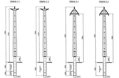 Промежуточные опоры ПМ10-1.1, ПМ10-1.2, ПМ10-2.1, ПМ10-2.2