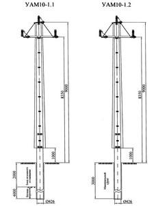 Угловые анкерные опоры УАМ10-1.1, УАМ10-1.2