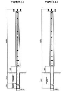 Угловые промежуточные опоры УПМ10-1.1, УПМ10-1.2