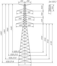 Опора анкерно-угловая У330-2Т, У330-2Т+5, У330-2Т+9, У330-2Т+14 (вариант обозначения У 330-2Т, У 330-2Т+5, У 330-2Т+9, У 330-2Т+14)