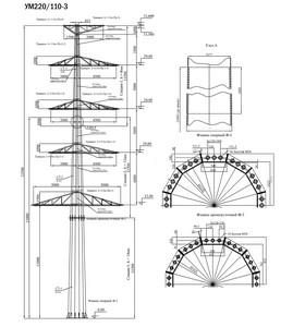 Угловая опора УМ220/110-3