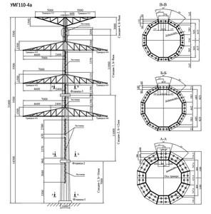 Угловая опора УМГ110-4а