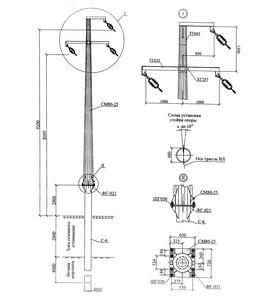 Угловая промежуточная опора УПс10-12